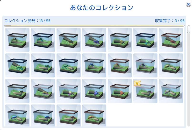 f:id:shirokumagirl:20200417224522p:plain