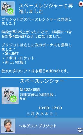 f:id:shirokumagirl:20200424001700p:plain