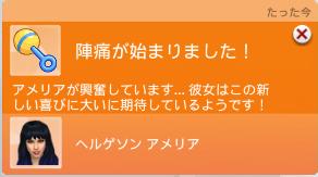 f:id:shirokumagirl:20200424003909p:plain