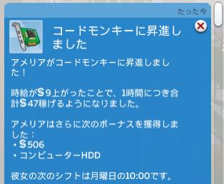 f:id:shirokumagirl:20200520093203p:plain