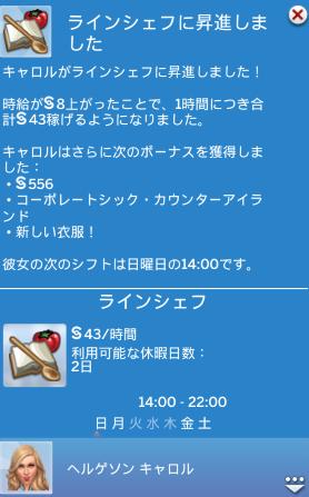 f:id:shirokumagirl:20200520093622p:plain
