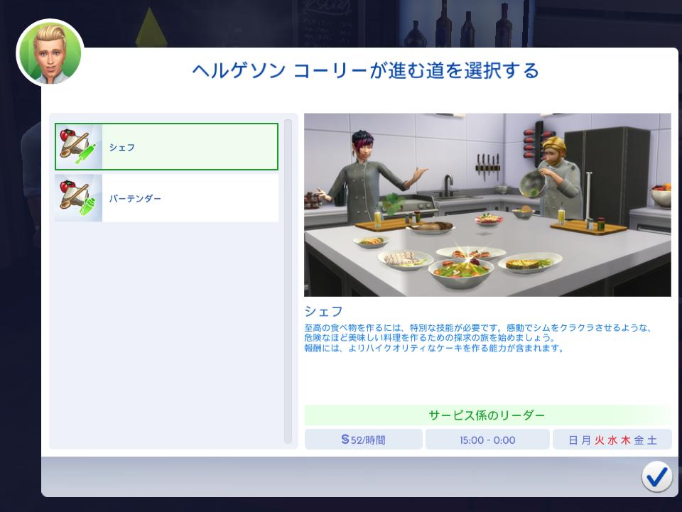 f:id:shirokumagirl:20200520094358p:plain