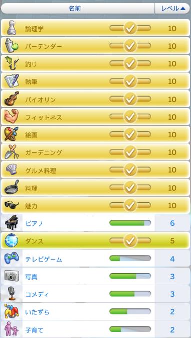 f:id:shirokumagirl:20200520094909p:plain