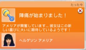 f:id:shirokumagirl:20200521230219p:plain