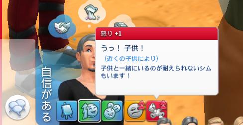 f:id:shirokumagirl:20200521232300p:plain