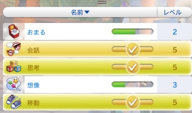 f:id:shirokumagirl:20200521233414p:plain