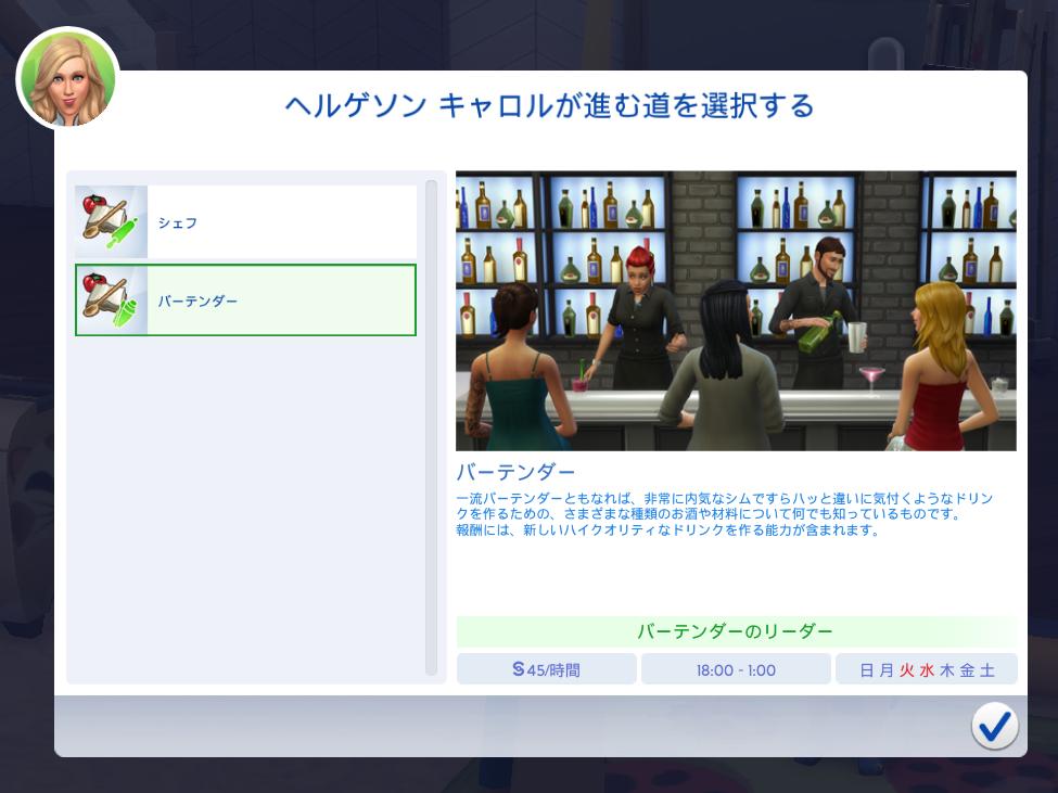 f:id:shirokumagirl:20200521235930p:plain
