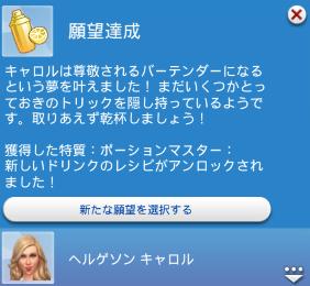 f:id:shirokumagirl:20200522000442p:plain