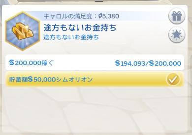 f:id:shirokumagirl:20200522000630p:plain