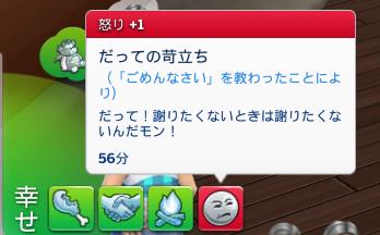 f:id:shirokumagirl:20200525095759p:plain