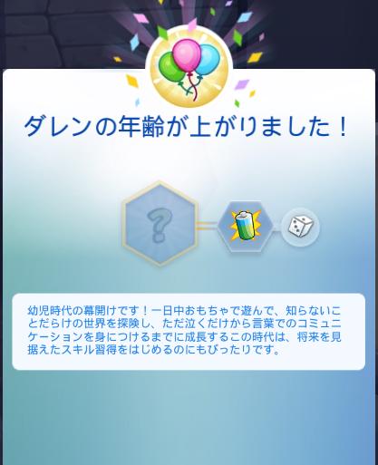 f:id:shirokumagirl:20200525102537p:plain