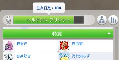 f:id:shirokumagirl:20200525115203p:plain