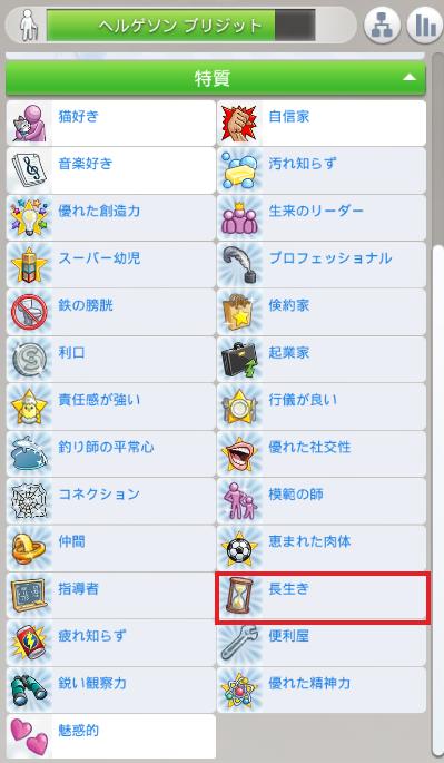 f:id:shirokumagirl:20200525115330p:plain