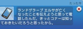 f:id:shirokumagirl:20200525120404p:plain
