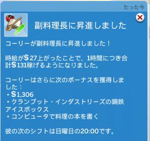 f:id:shirokumagirl:20200531235136p:plain