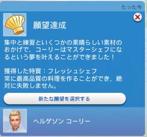 f:id:shirokumagirl:20200531235320p:plain