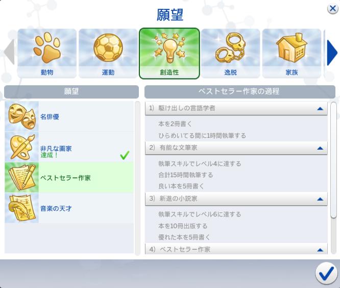 f:id:shirokumagirl:20200531235737p:plain