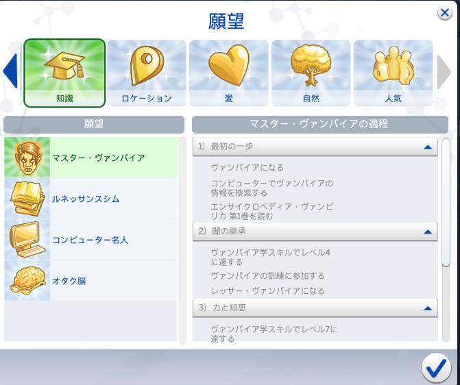 f:id:shirokumagirl:20200601000042p:plain