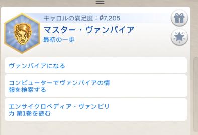 f:id:shirokumagirl:20200601000456p:plain