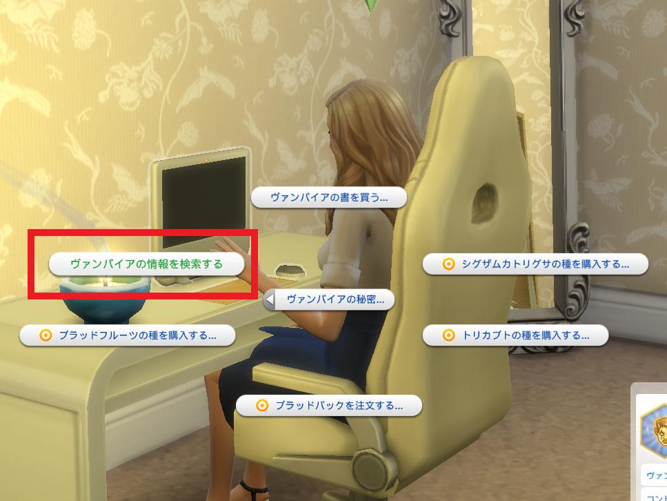 f:id:shirokumagirl:20200601000756p:plain