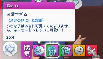 f:id:shirokumagirl:20200601133149p:plain