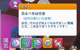 f:id:shirokumagirl:20200601133207p:plain