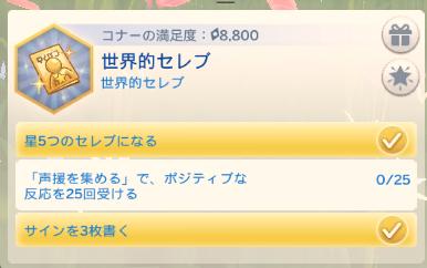 f:id:shirokumagirl:20200605223459p:plain