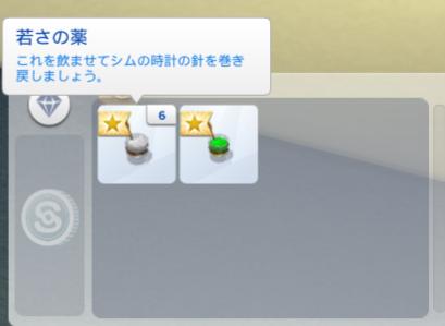 f:id:shirokumagirl:20200605225015p:plain