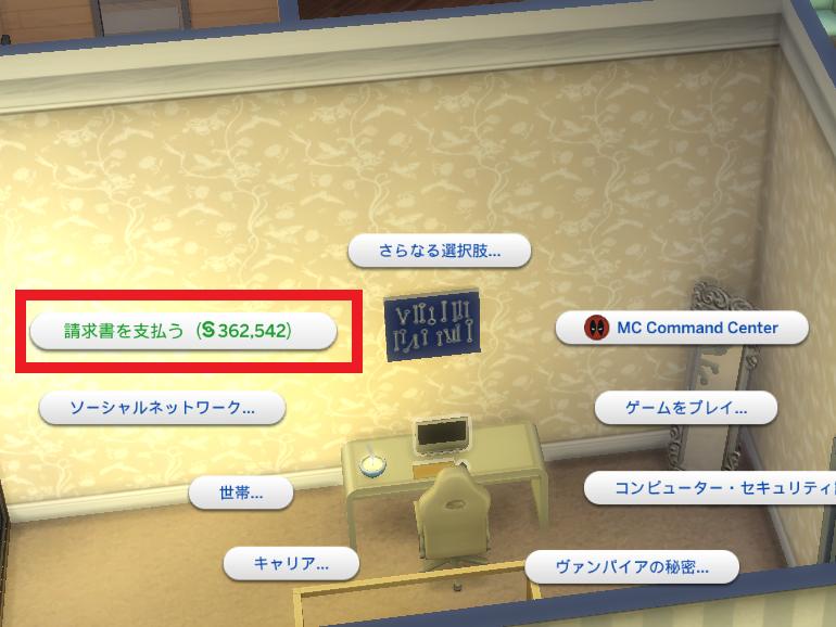 f:id:shirokumagirl:20200605230954p:plain