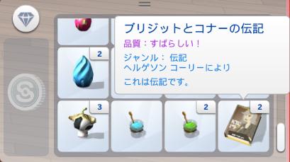 f:id:shirokumagirl:20200605231612p:plain