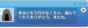 f:id:shirokumagirl:20200605233726p:plain