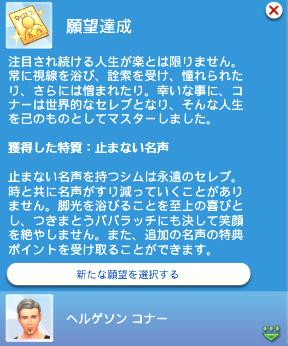f:id:shirokumagirl:20200605235548p:plain