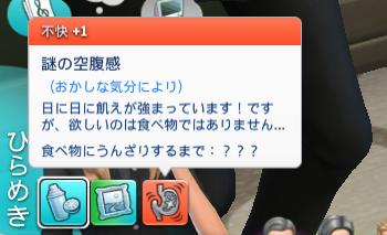 f:id:shirokumagirl:20200606000258p:plain