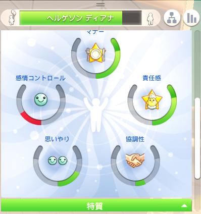 f:id:shirokumagirl:20200614234356p:plain