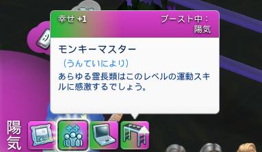 f:id:shirokumagirl:20200614234920p:plain