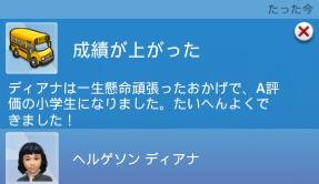f:id:shirokumagirl:20200614235913p:plain