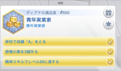 f:id:shirokumagirl:20200614235928p:plain