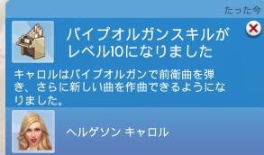 f:id:shirokumagirl:20200615002158p:plain