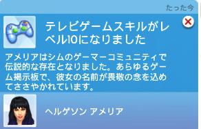 f:id:shirokumagirl:20200615004004p:plain