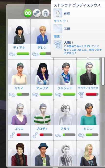 f:id:shirokumagirl:20200615004454p:plain