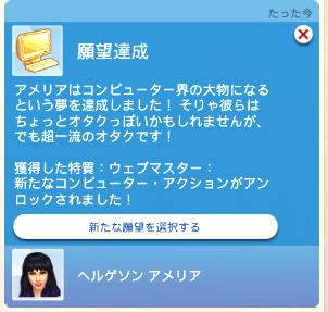 f:id:shirokumagirl:20200615004915p:plain