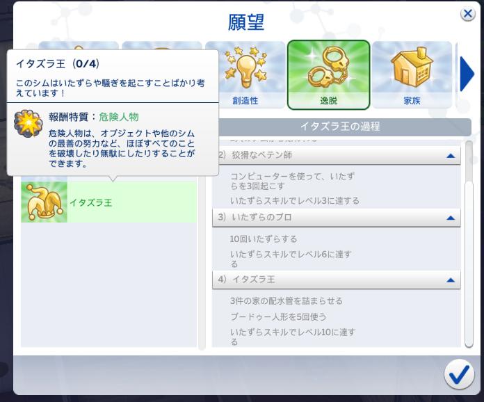 f:id:shirokumagirl:20200615010107p:plain