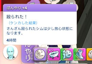 f:id:shirokumagirl:20200615012542p:plain