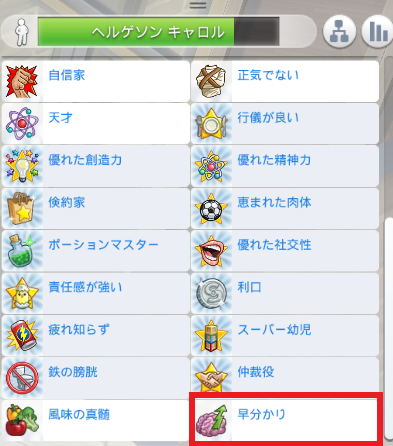 f:id:shirokumagirl:20200615113742p:plain