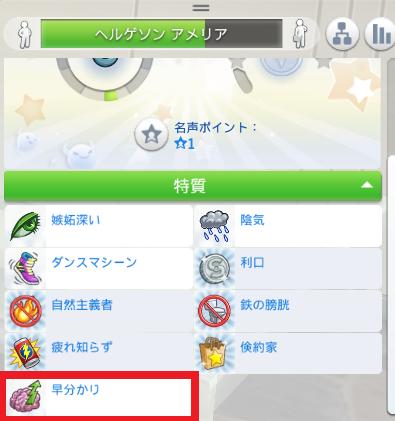 f:id:shirokumagirl:20200615113800p:plain