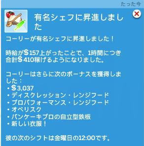 f:id:shirokumagirl:20200615114711p:plain