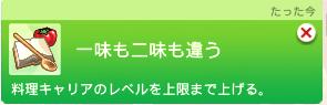 f:id:shirokumagirl:20200615114954p:plain