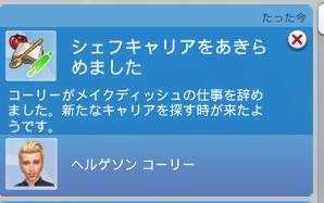 f:id:shirokumagirl:20200615120635p:plain