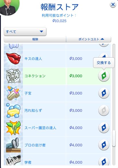 f:id:shirokumagirl:20200615120822p:plain