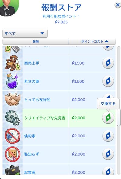 f:id:shirokumagirl:20200615120850p:plain